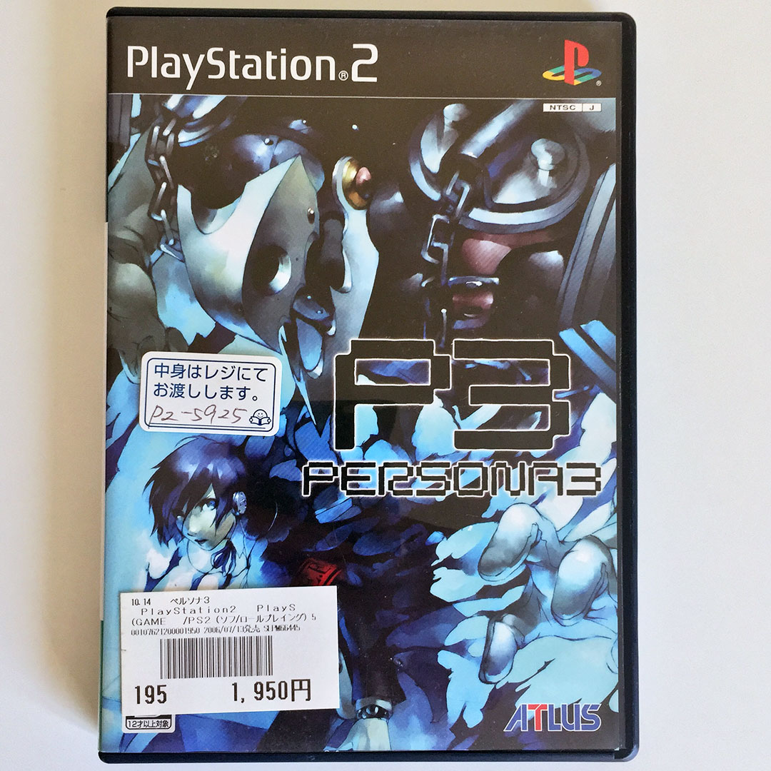 Persona 3 PS2 [Japan Import]